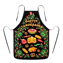 "Kitchen Apron ""Samobranka"""