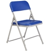 NPS Premium Lightweight Plastic Folding Chair  (National Public Seating NPS-800)