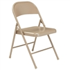 NPS 900 Series Steel Folding Chair  (NPS Commercial Line NPS-900)