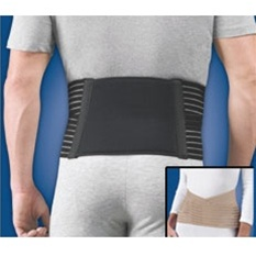 Thermal Lumbar Support 31-750 series
