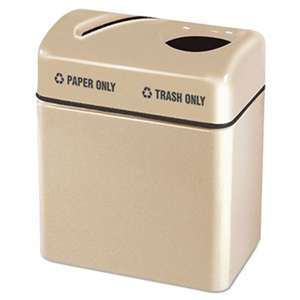 "Rubbermaid Commercial R2416TPPLALM Two-Section Fiberglass Recycling Center, Beige, 16"" x 24"" x 28"""