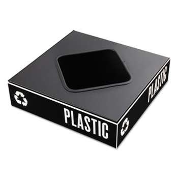 SAFCO PRODUCTS Public Square Recycling Container Lid, Square Opening, 15.25 x 15.25 x 2, Black