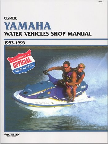 Yamaha Waverunner Maintenance Schedule