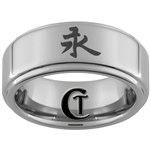 8mm One-Step Pipe Tungsten Carbide Kanji Eternity & Strength Design