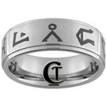 8mm One-Step Pipe Satin Finish Tungsten Stargate SGU Ring