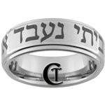 8mm Pipe One-Step Satin Finish Tungsten Hebrew Quote Design Ring