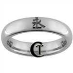 4mm Dome Tungsten Carbide Kanji Eternity Design Ring.