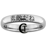 4mm Dome Tungsten Carbide Kanji and Date Design