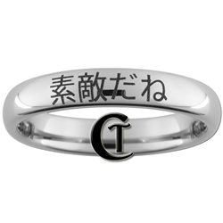 4mm Dome Tungsten Carbide Kanji and Date design.