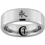 7mm Beveled Tungsten Carbide Kanji Eternity Design