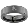 7mm Black Beveled Tungsten Carbide Kanji Eternity Design