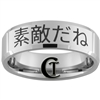 8mm Beveled Tungsten Carbide Kanji and Date Design