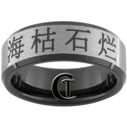 8mm Black Beveled Tungsten Carbide Satin Finish Kanji Design