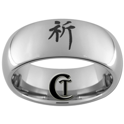 8mm Dome Tungsten Carbide Kanji Prayer Design