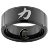 10mm Black Beveled Tungsten Carbide Kanji Strength Design