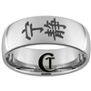 10mm Dome Tungsten Carbide Serenity Kanji Ring Design