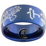 10mm Blue Dome Tungsten Carbide Serenity Kanji Firefly Design