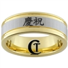 8mm Pipe Gold Two-Tone Tungsten Carbide Kanji Celebration Design