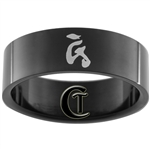 8mm Black Pipe Stainless Steel Kanji Design Ring - Size 13