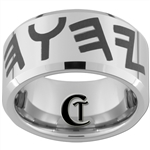 10mm Beveled White Tungsten Carbide Tetragramaton Design