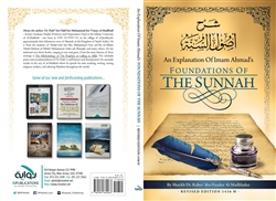 English Explanation of Foundations of the Sunnah