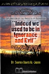 "Expl. The Hadeeth of Hudhayfah: ""Indeed we used to be in Ignorance and Evil"""