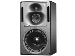 Genelec 1037C Tri-Amplified Active Monitor