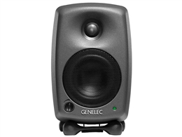 Genelec 8020C Active Studio Monitor, Black (Single)