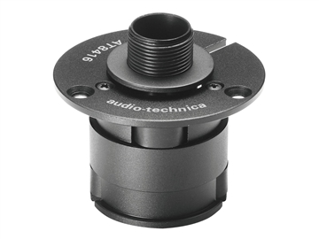 Audio-Technica AT8416 - Microphone shock mount for use with surface-mounted gooseneck Microphones