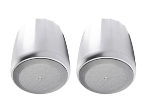 JBL C67HC/T-WH - High-Ceiling Pendant Speaker with RBI, white (pair)