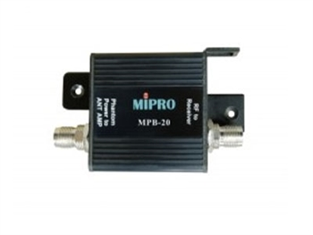 MIPRO MPB-20, Antenna Booster with Built-in Power Supply
