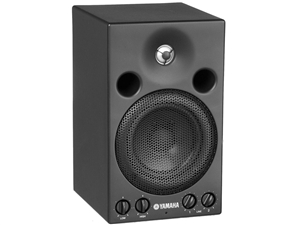 Yamaha MSP3 - Active Studio Monitor Speaker (Single)