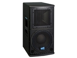 On Point Audio OPA-10 Active 500 watt, 10-inch two-way speaker, On Point Audio
