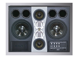 Adam Audio S6X Main Active Monitor
