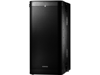 Line 6 StageSource L3s, versatile Subwoofer