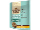 NUTRO NATURAL CHOICE Sensitive Stomach Dog Biscuits Chicken and Whole Brown Rice 32 Ounces