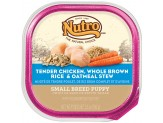 Nutro Tender Chicken Oatmeal & Brown Rice Stew Small Breed Puppy Food 24ea/3.5oz