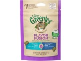 FELINE GREENIES FLAVOR FUSION Dental Treats for Cats Ocean Fish and Tempting Tuna Flavors 2.5 oz.