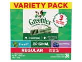 GREENIES 3-Flavor Variety Pack Regular Size Dog Dental Chews 36 Ounces 36 Treats