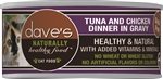 Daves Naturally Healthy Cat Food, Tuna & Chicken Dinner in Gravy    Case of 24