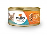 Nulo FreeStyle Shredded Turkey & Halibut Recipe Canned Cat Food 24ea/3oz