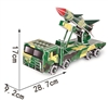 Missile Launcher Magic-puzzle/ CubicFun B368-24 3D Puzzle 97 Pieces