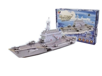 Aircraft Carrier Magic-puzzle/ CubicFun B568-13 3D Puzzle 120 Pieces
