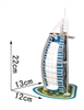 Durj Al Arab Magic-puzzle/ CubicFun B668-1 3D Puzzle 17 Pieces