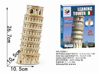 Leaning Tower Of Pisa Magic-puzzle/ CubicFun G268-1 3D Puzzle 28 Pieces