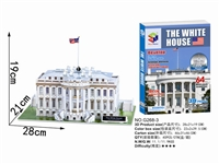 White House Magic-puzzle/ CubicFun G268-3 3D Puzzle 64 Pieces