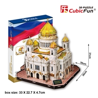 Cadral Of Christ  Saviour CubicFun MC125h 3D Puzzle 127 Pieces