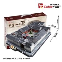 Four-Section Compound CubicFun MC142h 3D Puzzle 227 Pieces