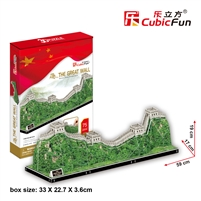 Great Wall CubicFun MC167h 3D Puzzle 75 Pieces