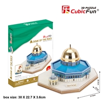 Dome Of  Rock CubicFun MC189h 3D Puzzle 48 Pieces